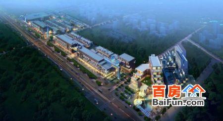 武陵国际装饰城